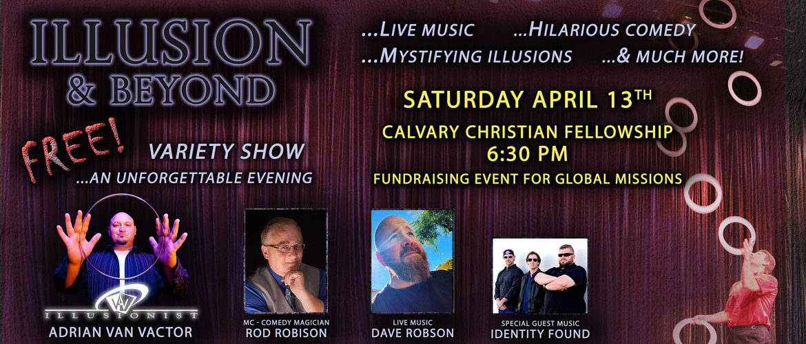 Illusion and Beyond Fundraiser